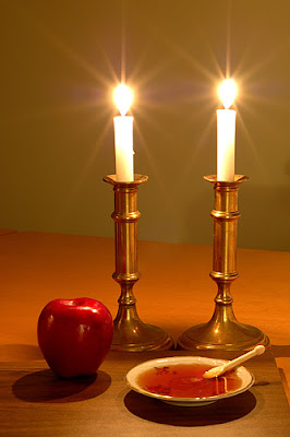 rosh hashanah candle lighting,rosh hashanah decorations
