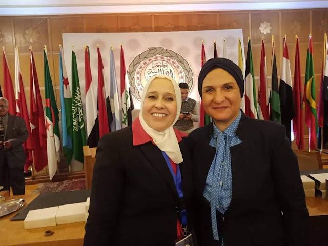 المؤتمر الجغرافي الدولي الثاني  للتنمية المستدامة في الوطن العربي