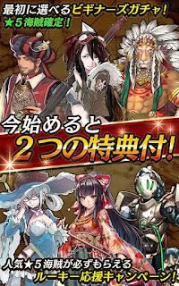 Pirates of war Mod Apk (Senokaizoku) v3.0.0 Terbaru