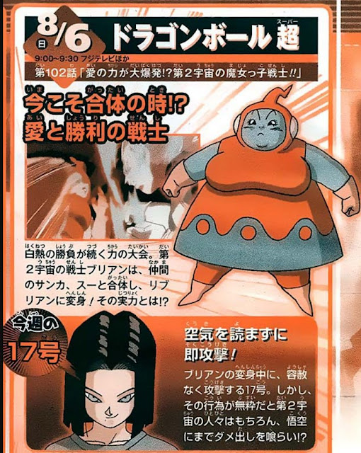 dragon ball super episode 102 weekly shonen jump preview