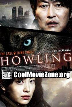 Howling (2012)