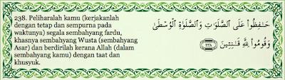 QS. AL-Baqarah ayat 238