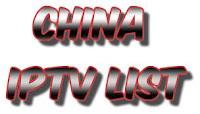 china iptv tv free m3u8