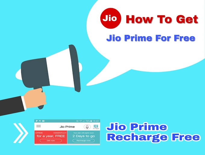 Jio Prime Recharge Free Me Activate Kaise Kare