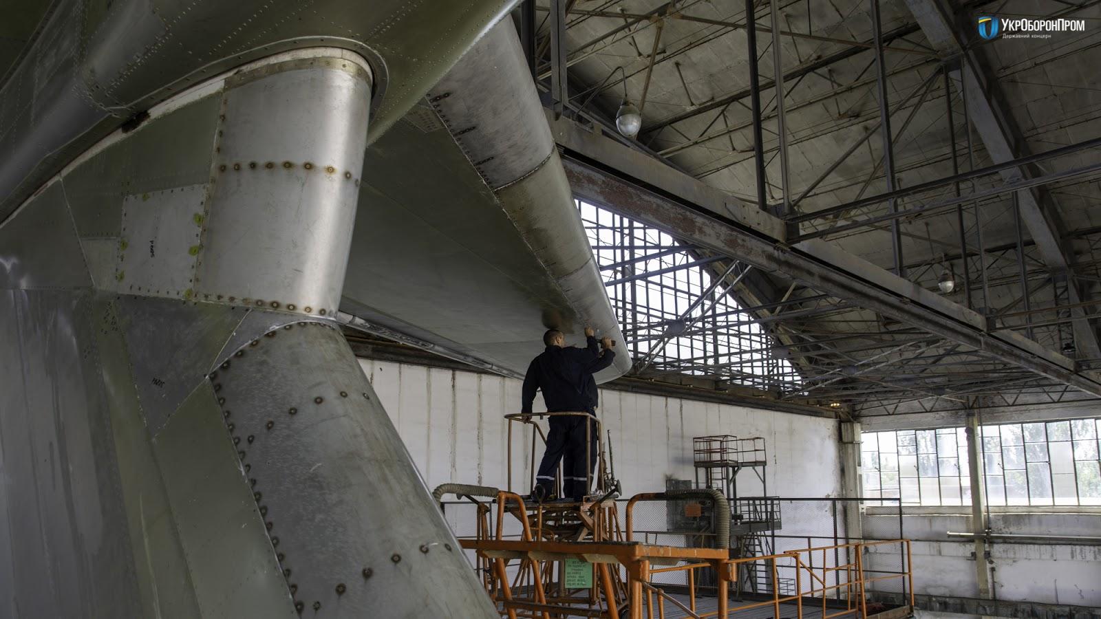 Ремонт Іл-76МД на Миколаївському авіазаводі (фоторепортаж)