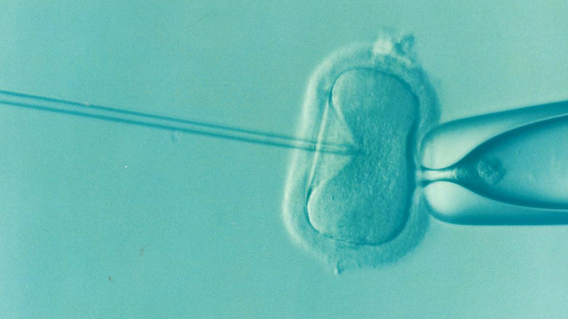 Infertility: Why I rejected IVF