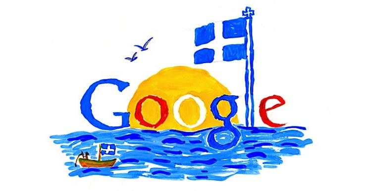 doodle for google template - doodle 4 google 2013