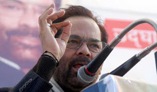 security-of-every-citizen-is-the-priority-of-modi-government-naqvi