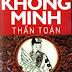 Khổng Minh Thần Toán - Khổng Minh