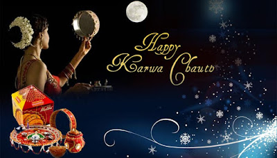 Happy-Karva-Chauth-english-wishes-image-wallpaper
