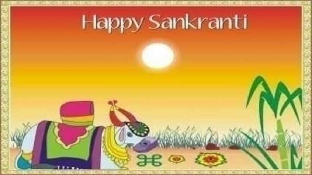 sankranti-walllpapers