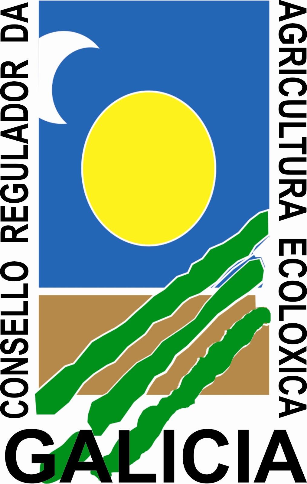 Etiqueta de productos orgánicos en Galicia - Cada comunidad autónoma tiene la suya propia.