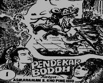 Image result for Pendekar Bodoh