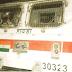 इमरजेंसी ब्रेक लगा चालक ने बचाई ट्रेन