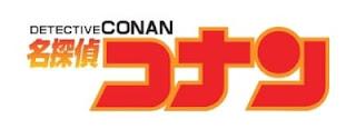 تقرير فيلم المحقق كونان الرابع والعشرون Detective Conan Movie 24