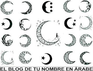 Simbolos para tatuajes: Luna en blanco y negro