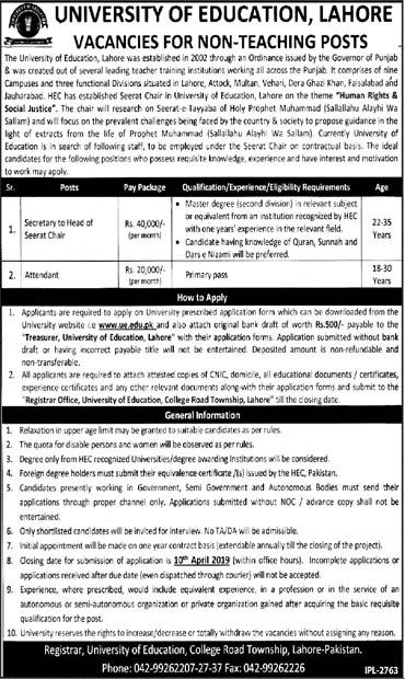University of Education Lahore 26 Mar 2019 Jobs