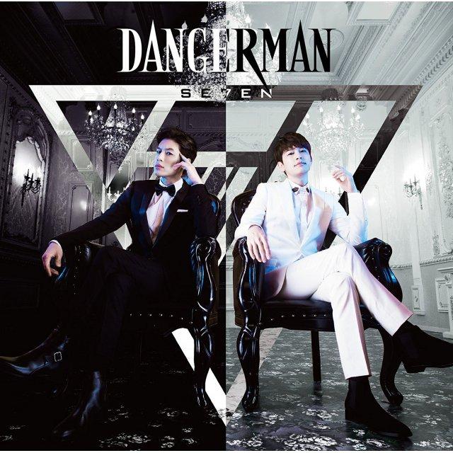 Download Lagu Se7en Terbaru