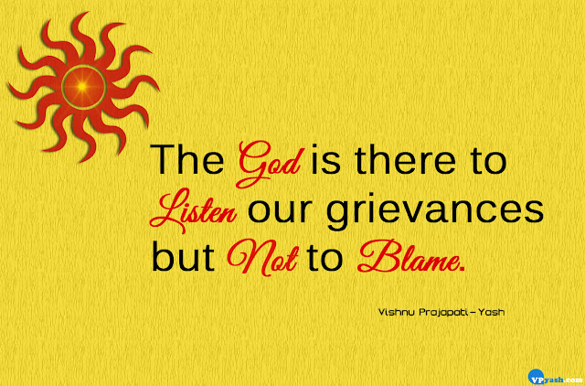 The God is there the almghty quotes