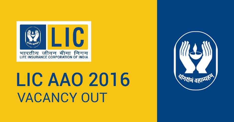 Lic Aao 2016 Book