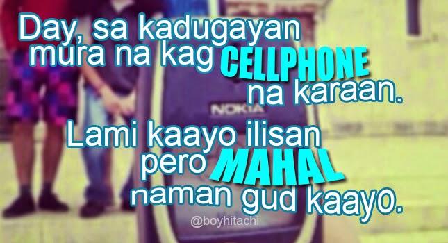 Bisaya Old Phone Hi Ta Chi Boy Himantayon Tabian Chismoso