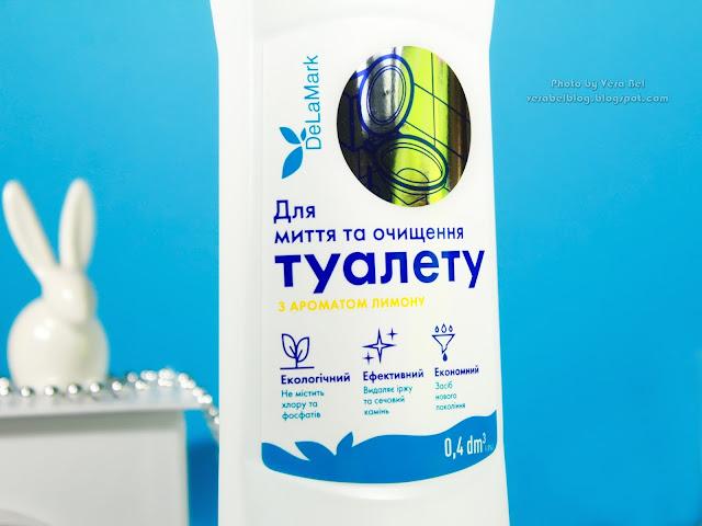 De La Mark sredstvo novogo pokoleniya dlya myitya i ochischeniya tualeta s aromatom limona
