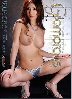 Red Hot Jam Vol.141 Natsu Ando Yuu Haruno Rei Miyakawa [Uncen]