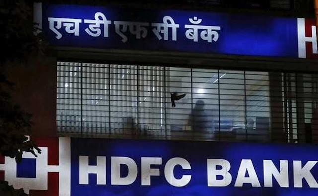 hdfc-bank-second-most-valued-company-in-india