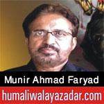 http://www.humaliwalayazadar.com/2017/10/munir-ahmad-faryad-nohay-2018.html
