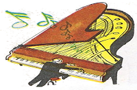 كيف يحدث البيانو موسيقى؟ - الموسوعة المدرسية