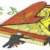 كيف يحدث البيانو موسيقى؟ - في المنزل
