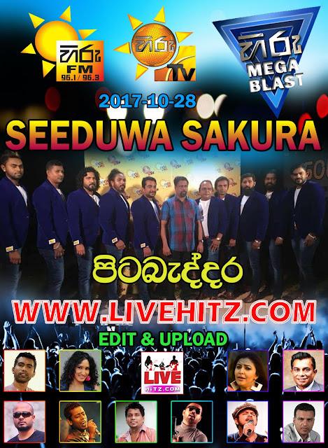 HIRU MEGA BLAST WITH SEEDUWA SAKURA LIVE IN PITABADDARA 2017-10-28