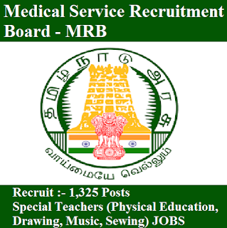 Teachers Recruitment Board, TRB, Tamil Nadu, TN, MRB TN, Teacher, Graduation, freejobalert, Sarkari Naukri, Latest Jobs, Hot Jobs, mrb tn logo