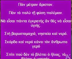 ΚΥΛΙΟΜΕΝΟ ΚΕΙΜΕΝΟ