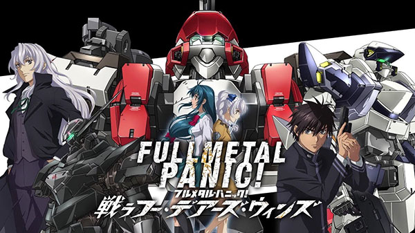 Full Metal Panic! Fight: Who Dares Wins - Bandai Namco anuncia o RPG de estratégia para o PS4