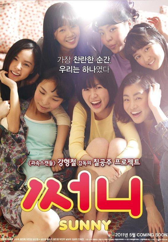 Sinopsis Film Korea 2011: Sunny / Sseoni / 써니