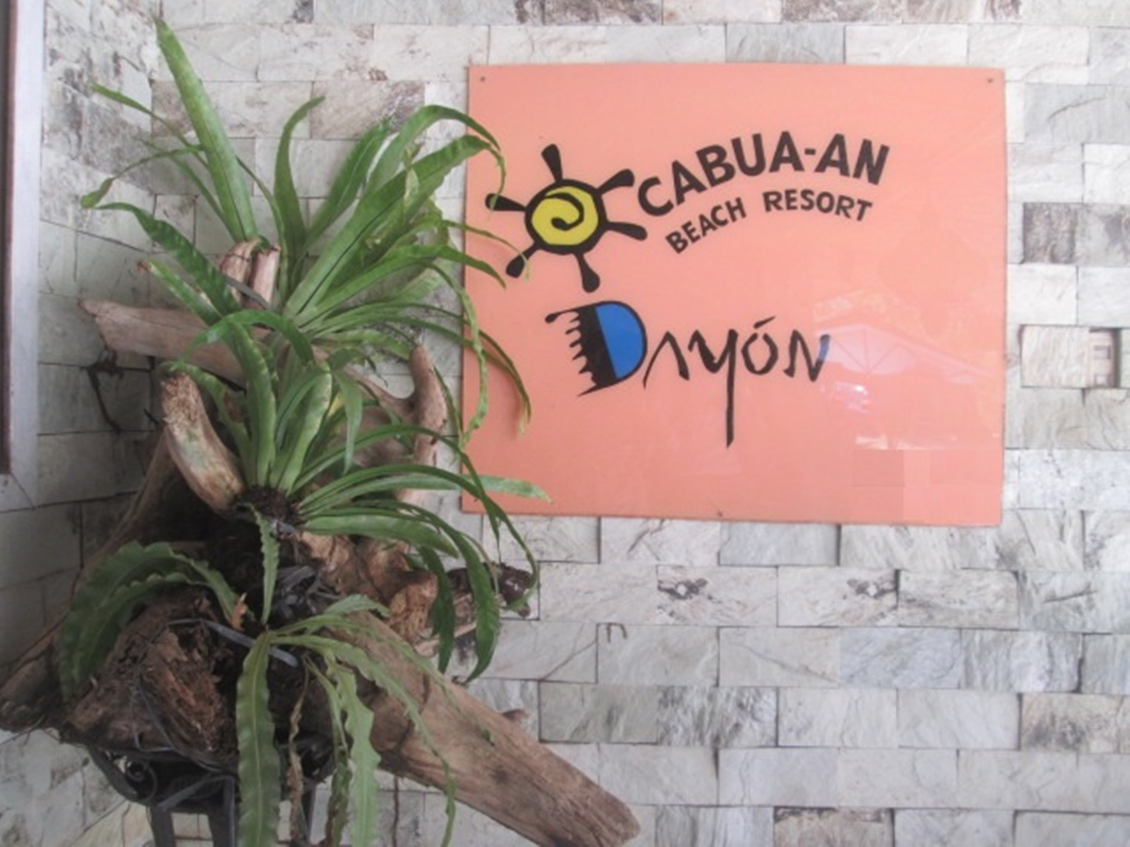 Cabua-an Beach Resort Camiguin