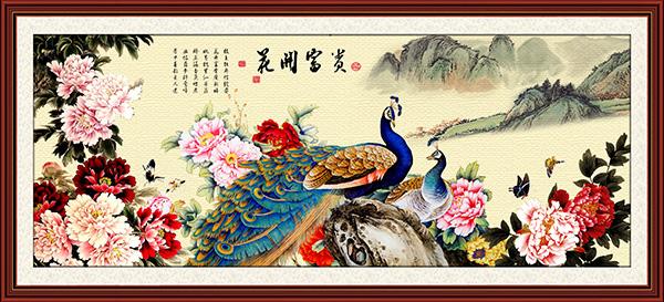 家和富贵墙画_素材中国 download free