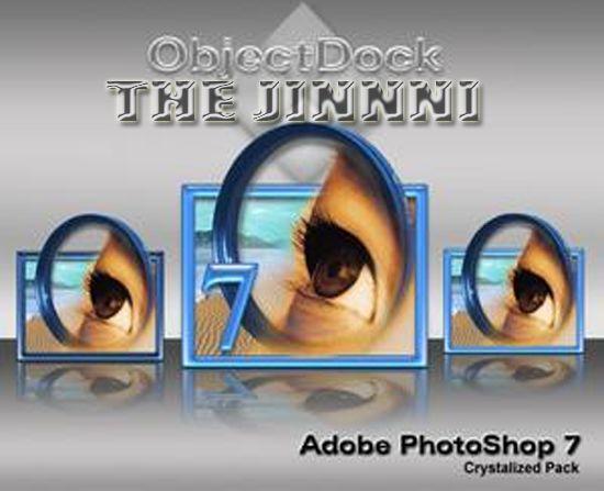 muhammad niaz software adobe photoshop 7.0