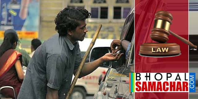 जिस देश में नौकरियां अधिकार नहीं, तो भीख मांगना अपराध कैसे: HC   NATIONAL NEWS