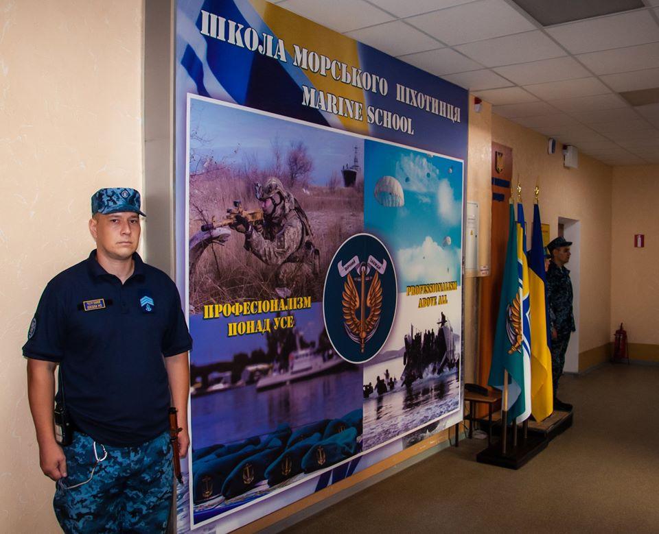 У Миколаєві відкрили школу морського піхотинця