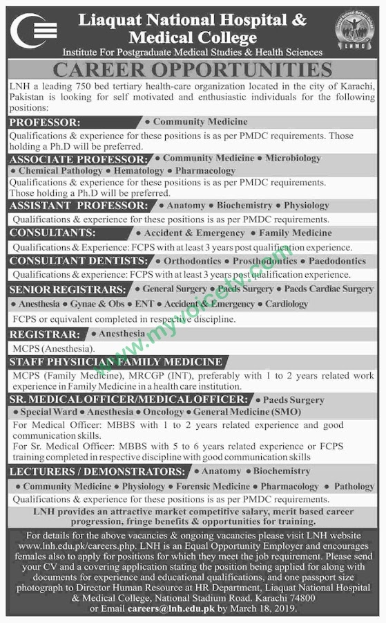 ➨ #Jobs - #Career_Opportunities - #Jobs at At Liaquat National Hospital and Medical College –for application visit the link