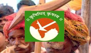 bhartiy-kisan-sangh-oppose-modi-policy