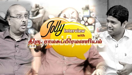 Jolly interview with Rama Subramaniam