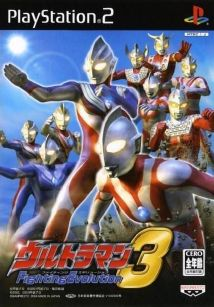 ultraman fighting evolution 3 iso free download