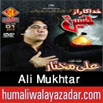 http://www.humaliwalayazadar.com/2015/10/ali-mukhtar-nohay-2016.html
