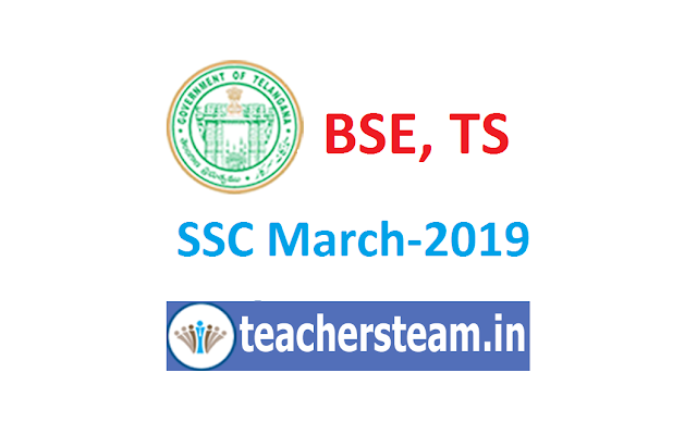 BSE TELANGA SSC MARCH-2019