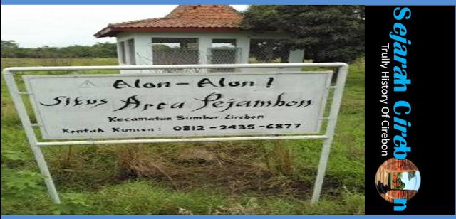 Situs Arca Pejambon, Bukti Tokoh Semar Dilahirkan Di Cirebon