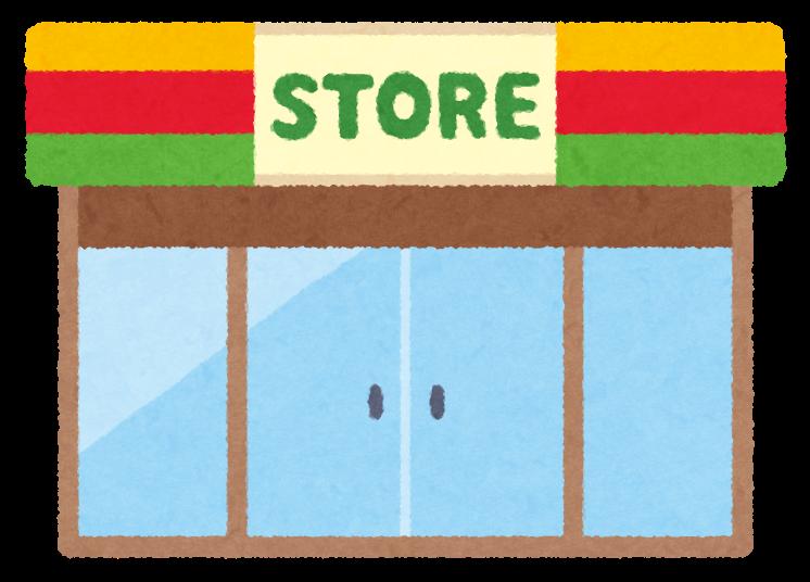 building_convenience_store1_notime.png (746×536)